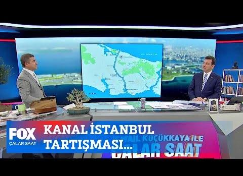 Kanal İstanbul tartışması... 20 Kasım 2020 İsmail Küçükkaya ile Çalar Saat